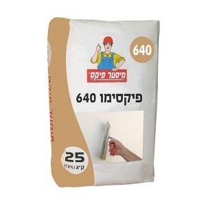 פיקסימו 640