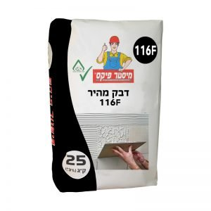 דבק מהיר C2FT-S1 116F