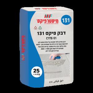 דבק פיקס 131 – C1TE-S1