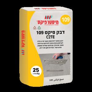 דבק פיקס 109 C2TE