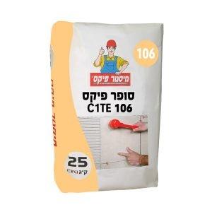 דבק פיקס 106 C1TE