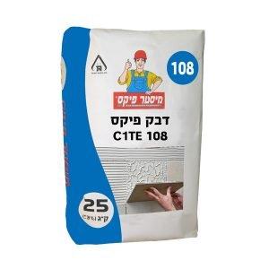 דבק פיקס 108 C1TE