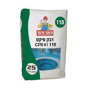 דבק פיקס 110 C2TE-S1