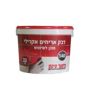 דבק אקרילי 140 D2T