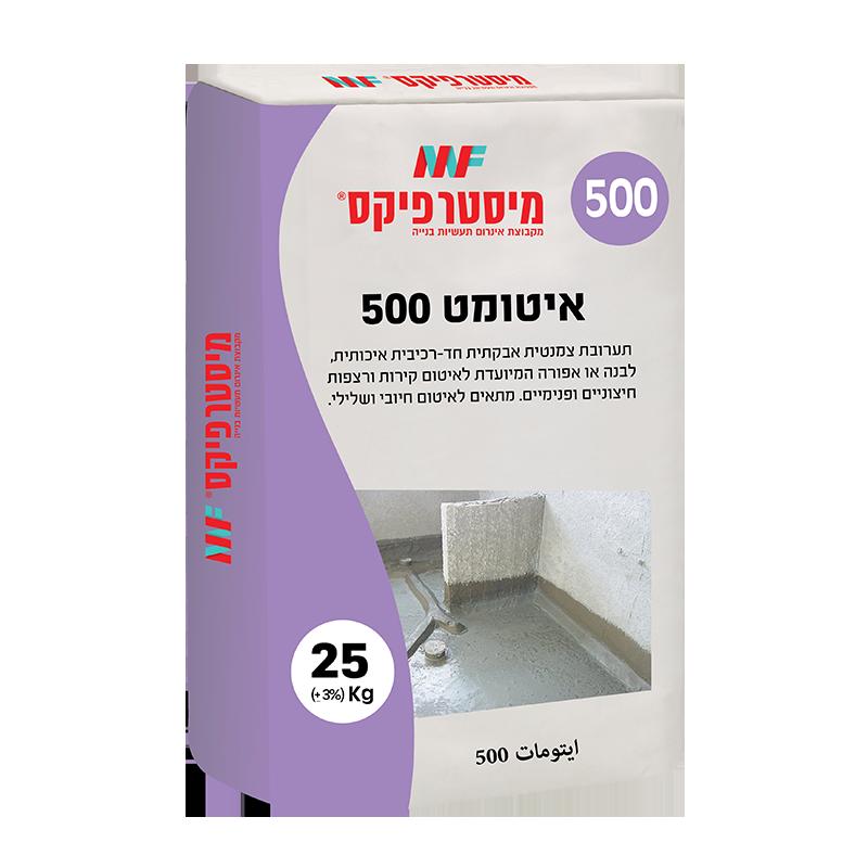 איטומט 500