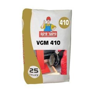 VGM 410